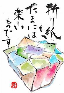 折り紙_壺